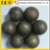 Cast Grinding Steel Ball For Ball Mill
