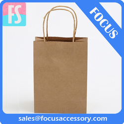 kraft paper bag brown in stock MOQ 300pcs