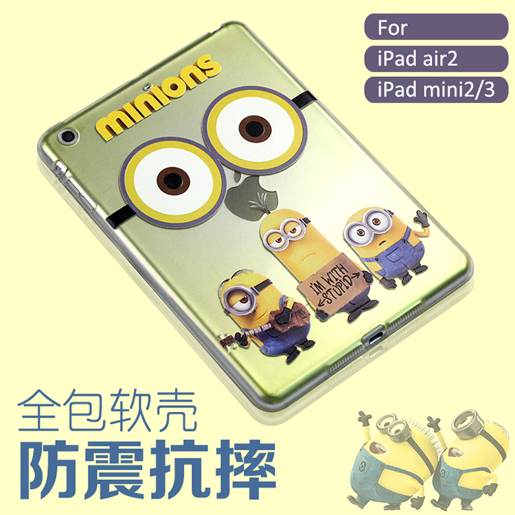 Factory Price tpu Custom 3D image protective case for ipad case for ipad mini and ipad air