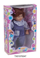 16/18 Inch Girl/Boy Dolls with Accessories/Ornaments/Sound Kids Toys