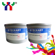 Hot Sale Offset Printing Gold & Silver Ink