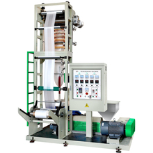Brand new film blowing and bag making machine
