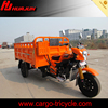 3 wheel motor tricycle/motorized tricycle rickshaw/trike three wheel car