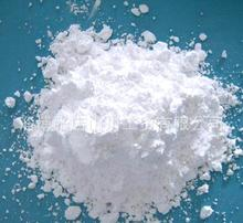 High Whiteness Aluminium Hydroxide/Artificial Marble Filler