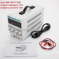 DC reglated power supply 0-15V 0-10A for car dvd dc voltage source