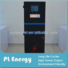 All in one design 9.6kwh energy storage lithium solar battery