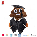 China customize plush poop graduation doll plush emoji pillow coin purse stuffed toys 2015 new designed