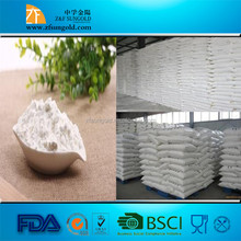 Maize Starch a principal product of processing corn and one of nature 's major renewable resources.