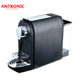 ANTRONIC HOT SELLING nespresso compatible capsule coffee machine