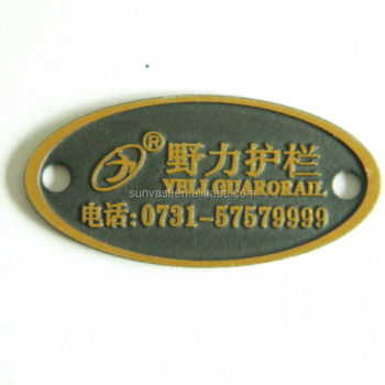 name plate design