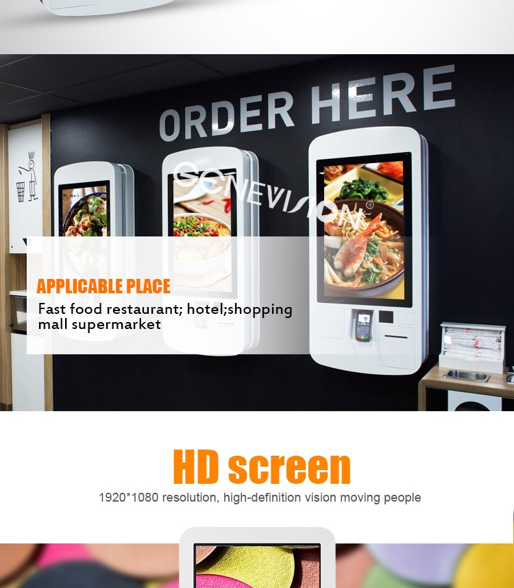Hot pot restaurant apparatuur Self-Service Kassa Systeem touch screen bestellen machine met pos-systeem