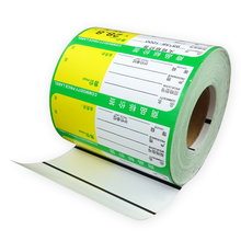 Waterproof Thermal Barcode Garment Paper Labels PP synthetic paper sticker roll