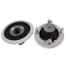 Professional 6.5 inch home audio in ceiling speaker