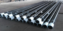 BC Oil Casing /used oil well casing pipe/oil casing pipe