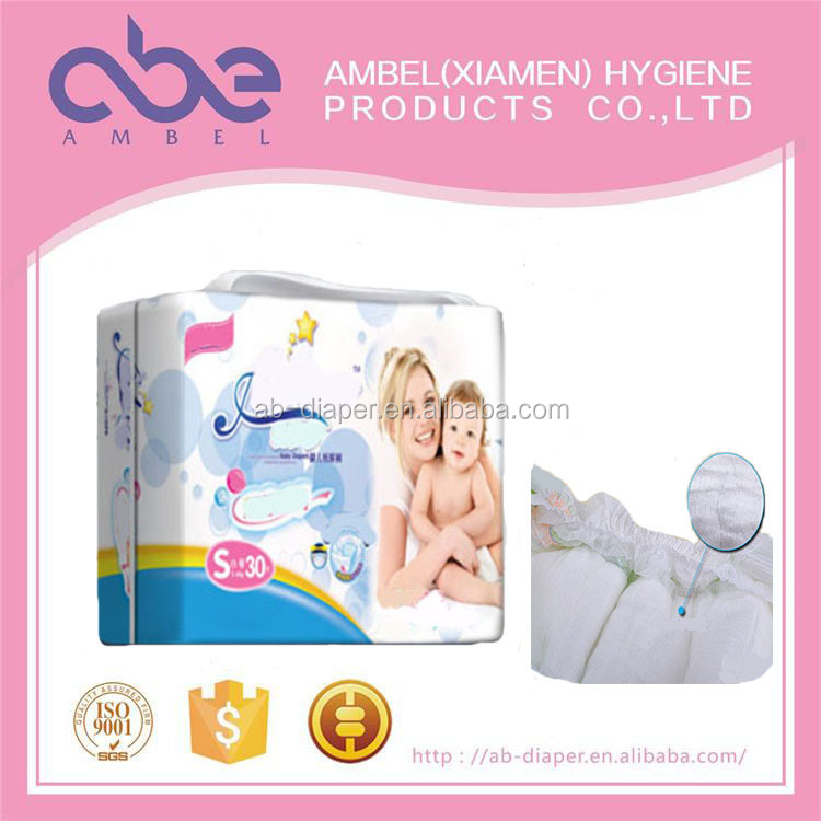 Disposable good comfortable disposable skin care baby diaper