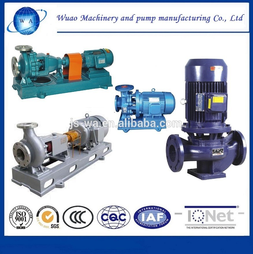 Factory direct sales chemical centrifugal heavy fuel oil transfer pump low price