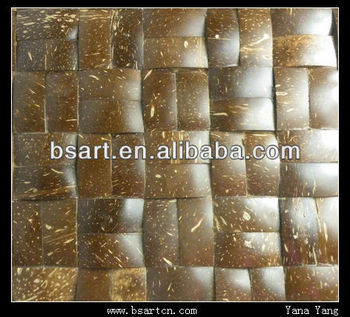 Square natural coconut shell mosaic tile