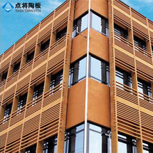 Curtain wall system decorated t50 terracotta louver for facade