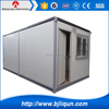 2016 beautiful and comfotable prefab house prefabricated house used prices expandable container hosue