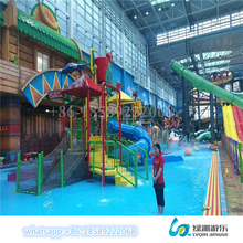 Names modern indoor amusement park mini water rides