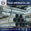 SS400 black steel square A53 steel pipe Q195 rectangle/round iron tube
