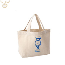 new style foldable mini eco organic cotton string shopping bag