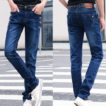 New arrival latest design fashion boys jeans winter/autumn handsomen 100% cotton stright men jeans