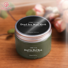 dead sea carbon mud deep cleansing clay mask