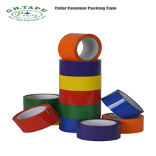 China flat decorated garment packing tape