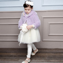 HOT ! FASHION CREAM IMITATION FOX FUR COAT FOR GIRLS N12155