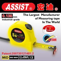 the aura measurement wholesale china dollar store measure tape