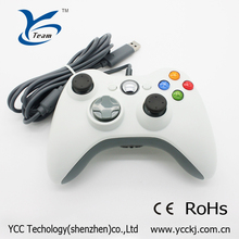 White Wired USB Controller Gamepad Joypad for Xbox360