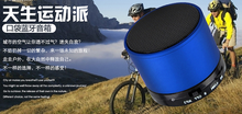 Factory Price Loudspeaker Box Portable Mini Bluetooth Speaker