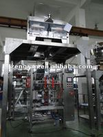 VFS560 Automatic packaging machine
