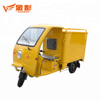 60V 800W battery operated electric cargo tricycle with cabin