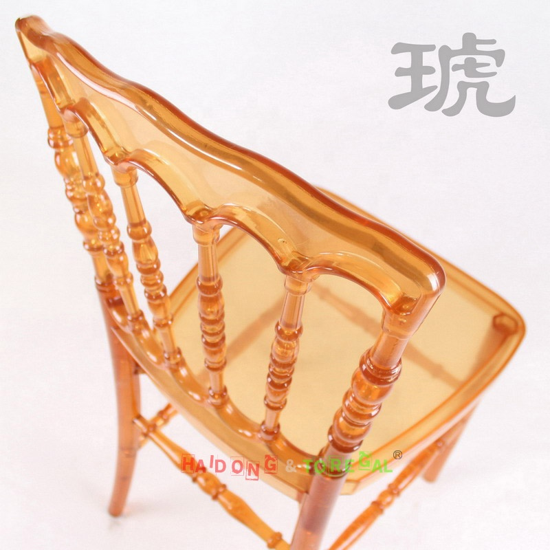 Amber Honey Transparent Acrylic Polycarbonate Resin Napoleon Chair