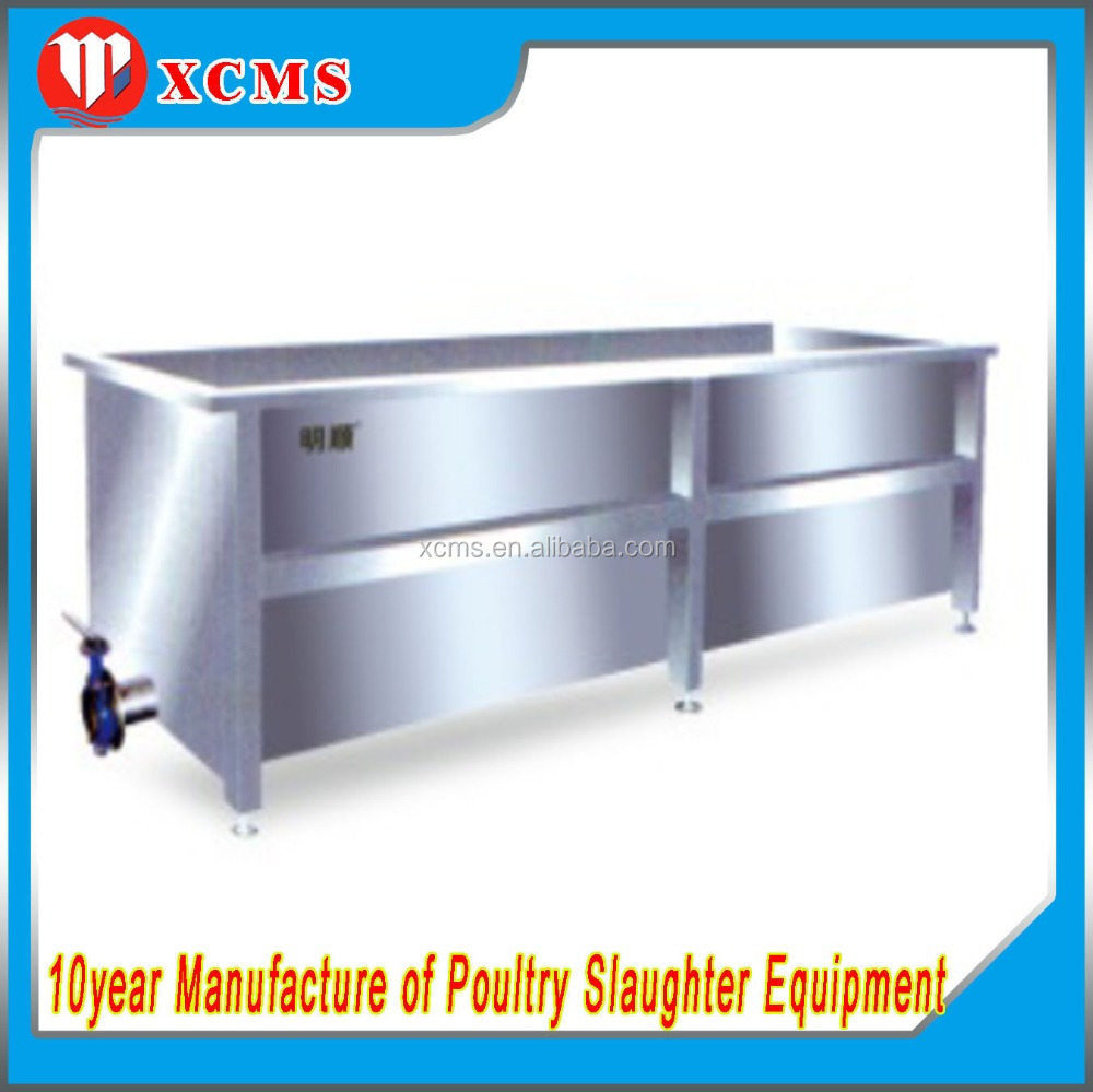 duck wax dipped poultry pool in poultry slaughter house/duck slaughtering machine accessory