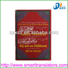 2013 holy quran read pen with English- Saudi Arabia languages