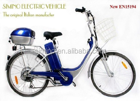 simino electric bicycle with brushless motor new style
