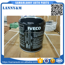 IVECO truck Lubrication system parts oil filter OEM 2992261
