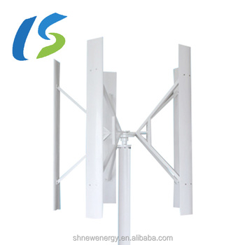 Good quality vertical axis H Type 800W wind power generator with cheap price