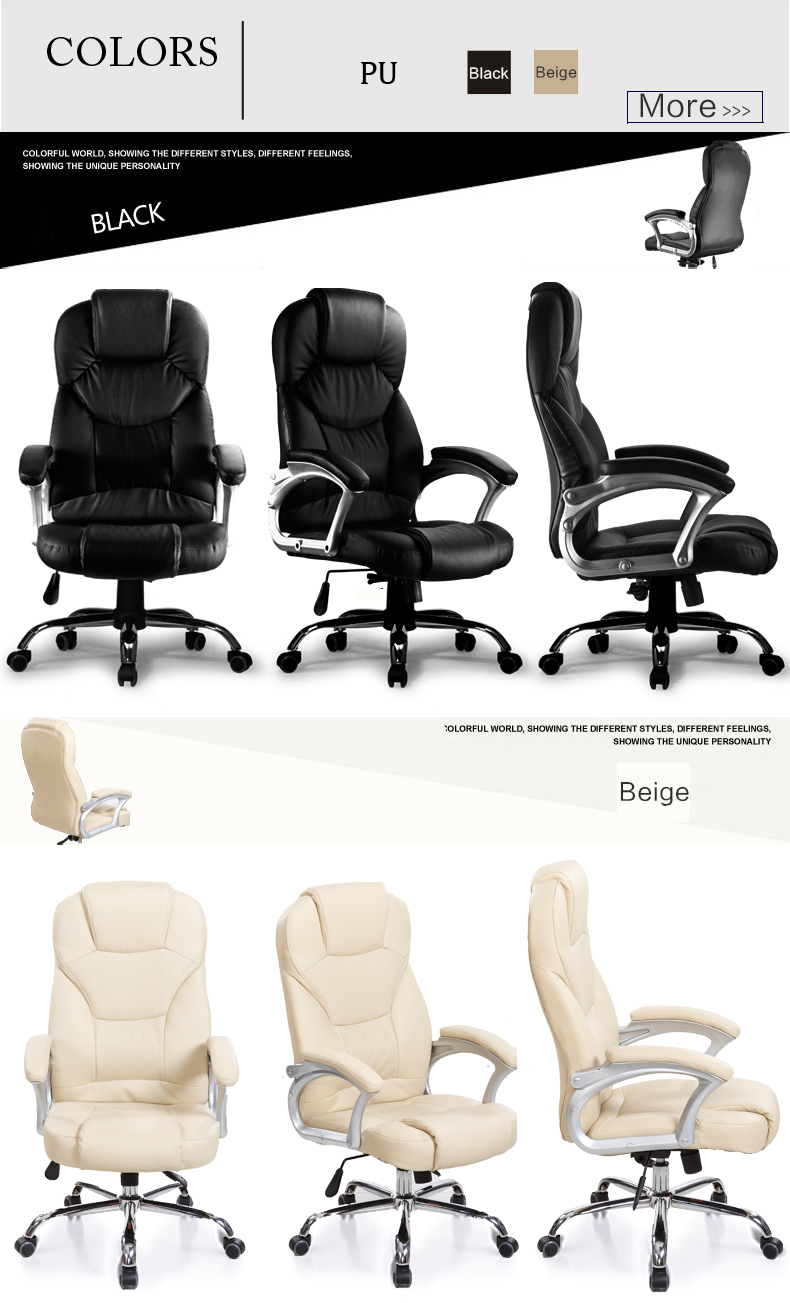 bonded leather executive chair09.jpg