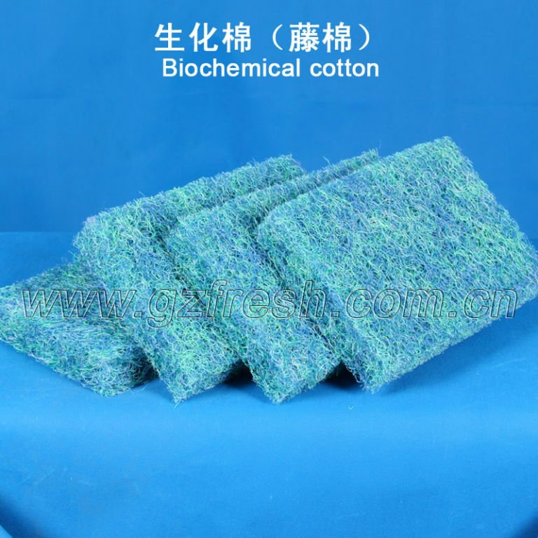 blue and green color pond filter media for fish pool