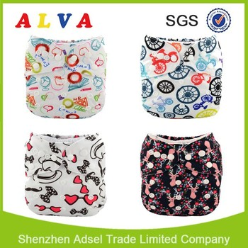Wholesale Alva New arrival high quality China Baby Cloth Diapers ...