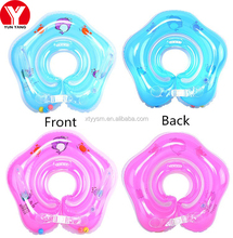 Inflatable pvc baby swimming ring pool float adjustable baby neck ring