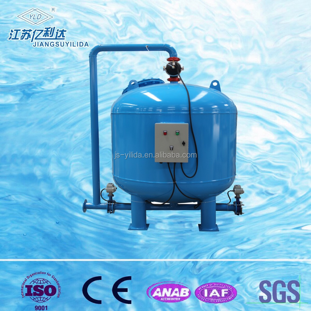 By-pass sand filter tank for industrial chilled water system