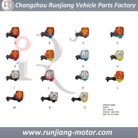 China factory motorcycle spare parts for HONDA CG turning light / indicator