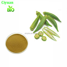 Natural health supplements dried okra powder,okra extract ratio 4:1 10:1 20:1 wholesale