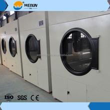 dryer machine price, 15-200kg Industrial Washing machine prices/Dryer