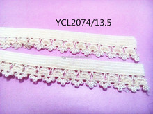 Wholesale elastic shoulder tape with lace